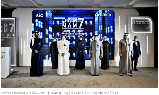 Aramco and stc unveil Dammam 7 Supercomputer.