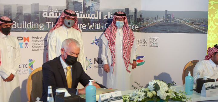 AMAALA signs MoU with Saudi Contractors Authority.