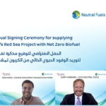 Acwa Power signs MoU for biofuel supply contract.
