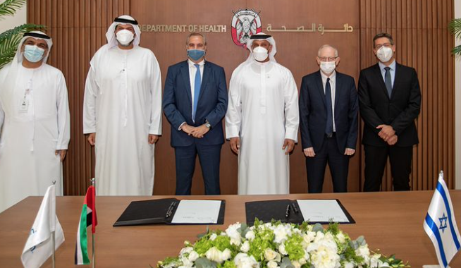 Agreement reached with Israel's largest health maintenance organisation and the UAE.