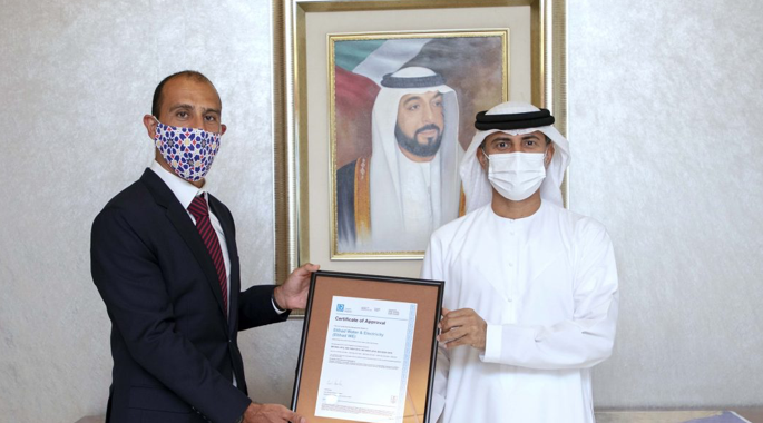 Key ISO Certification obtained by Etihad Water and Electricity.